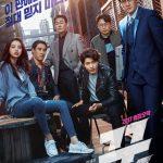 ヒョンビン主演映画「クン」、観客動員数200万を突破しボックスオフィス1位に!