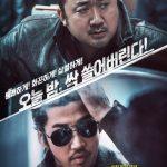 マ・ドンソク&ユン・ゲサン出演映画「犯罪都市」、観客動員数600万人を突破!