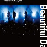 MONSTA X 12/13 発売 LIVE DVD 「JAPAN Official Fan Meeting Vol.1 ~Beautiful Days~」 ティザー映像公開!