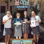 「ユン食堂2」ユン・ヨジョン、イ・ソジン、パク・ソジュン、チョン・ユミ、バルセロナに向けて出国