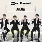 JBJ、NU'EST W が新曲を初披露 「Mnet Present」 2018 年 1 月 11 日より日本初放送!