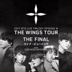 世界中で話題沸騰のK-POP No.1グループ BTS (防弾少年団)。ロングラン世界ツアーの最終公演をソウルから日本全国の映画館へ、完全生中継!