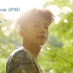 "2PM、ウヨンのメモリアルコンサートを完全生中継!WOOYOUNG (From 2PM) Solo Tour 2017 ""まだ僕は・・・"" ツアーファイナル ライブ・ビューイング実施決定!"