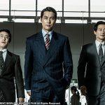 チョ・インソン×チョン・ウソン共演、『ザ・キング』衝撃の特報映像公開