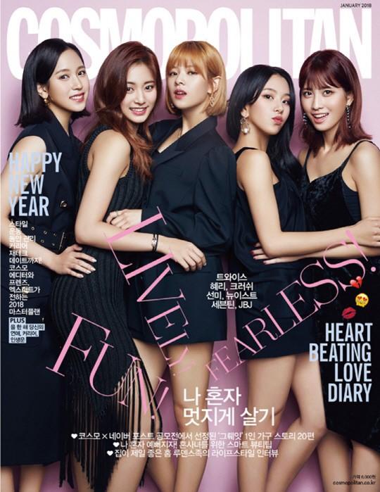韓国女性雑誌「COSMOPOLITAN」2018年1月号