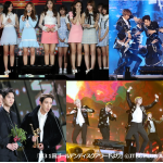 BIGBANG、EXO、BTS(防弾少年団)がノミネート!「第32回ゴールデンディスクアワード」