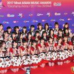 【フォトレポ】AKB48、PRISTIN、Weki Meki、Fromis_9「2017 MAMA in JAPAN」レッドカーペット