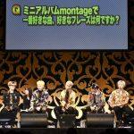 Block B日本デビュー3周年イベントはお祭り騒ぎでShall We Dance!