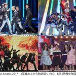 BTS (防弾少年団)、EXO、TWICE、Wanna One 他、 超人気アーティストが集結したミュージックアワード 「Melon Music Awards 2017」 12/16(土)に日本語字幕入りを最速放送決定