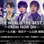 SHINee日本コンサート開催を発表!メンバー全員がそれぞれ直筆の手紙で心境を伝える