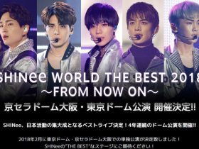 SHINee WORLD THE BEST 2018~FROM NOW ON~