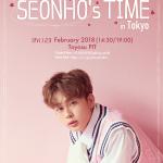 ユ・ソンホ 、ファンミーティング「YOO SEONHO FAN MEETING ~SEONHO's TIME in TOKYO~」開催へ
