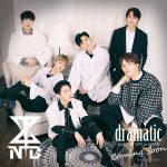 NTB(NAUGHTYBOYS) 2018年最初のライブ開催決定!メンバーと共に「dramatic」な新スタートを