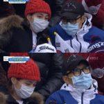 イ・ビョンホン&イ・ミンジョン夫妻「平昌冬季五輪」競技を観戦!中継がキャッチされる