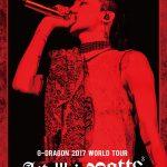 BIGBANGのG-DRAGON (ジードラゴン)、ソロワールドツアー東京ドーム公演映像作品、オリコンデイリー初登場1位スタート