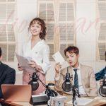 ユン・ドゥジュン(Highlight)主演「ラジオ ロマンス(原題)」3月に日本初放送スタート!