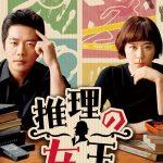 カリスマ俳優 クォン・サンウ、ダンスシーンにダウン寸前の大苦戦!?「推理の女王」DVD-SET1 特典映像のメイキングを一部公開!