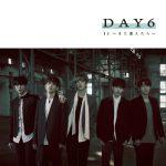 DAY6 日本デビューシングル「If ~また逢えたら~」ミュージックビデオ公開