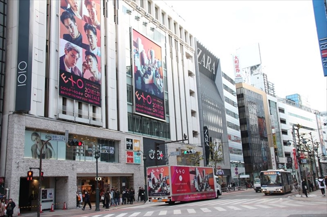 EXO 渋谷