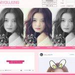 ファンミーティングチケットSOLD OUT!若手人気No.1韓国女優キム・ユジョン ファンクラブ 正式オープン記念会員限定ミニイベント開催決定