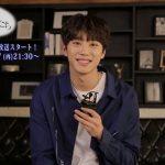 「付岩洞の復讐者たち」U-KISS JUN(ジュン)&イ・ヨウォンの動画コメント公開中!