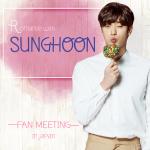 ソンフン来日ファンミーティング、5月開催決定!「Romance with SUNG HOON Fanmeeting」