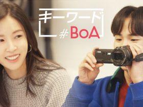 BoAとSHINeeキー