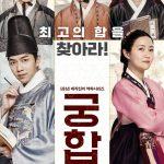 イ・スンギ主演映画「相性」、公開2日で観客動員43万人を突破!