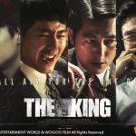 チョ・インソン&チョン・ウソン主演映画「ザ・キング」衝撃の冒頭映像(6分半)公開!