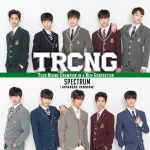TRCNG(ティーアールシーエヌジー)4月4日発売の日本デビュー・シングルのジャケット写真&MV公開へ