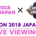 KCON 2018 JAPAN × M COUNTDOWNライブ・ビューイング実施決定!