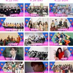 Wanna One、WOOYOUNG(From 2PM)、TWICE ほか「KCON 2018 JAPAN」第2弾ラインナップ決定!