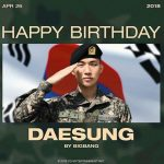 """YGヤン・ヒョンソク代表、""""軍服務中""""BIGBANG D-LITEのバースディメッセージをSNSで公開!!"""
