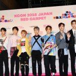【フォトレポ】PENTAGON(ペンタゴン)『KCON 2018 JAPAN』4月13日(初日) レッドカーペット