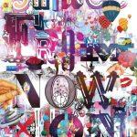 SHINee、日本初のベストアルバムでオリコンチャート新記録を樹立!