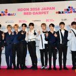 Wanna One、PENTAGON、MOMOLAND ほか登壇!『KCON 2018 JAPAN』4月13日 レッドカーペット