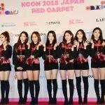 【フォトレポ】gugudan(ググダン)『KCON 2018 JAPAN』4月13日(初日) レッドカーペット