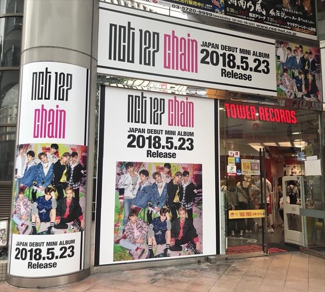NCT 127 タワレコ渋谷