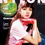 LISA(from BLACKPINK)、5月28日(月)発売の「NYLON JAPAN」7月号表紙に登場!! ソロとして初の単独表紙出演に話題沸騰!!
