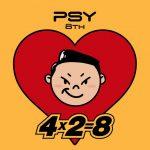 PSY(サイ)、YGエンターテイメントとの契約満了で再契約せず「美しい別れ」を選択