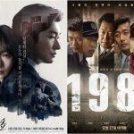 第54回百想芸術大賞、ドラマ「秘密の森」と映画「1987」が受賞!「1987」は4冠達成