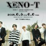 「XENO-T」ファンミーティング開催決定!