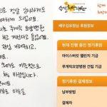 キム・ユジョン、「アイス・バケツ・チャレンジ」に参加し210万ウォンを寄付