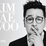 2018 KIM TAEWOO(キム・テウ)  FANMEETING&MINI LIVE IN JAPAN (仮)開催決定!