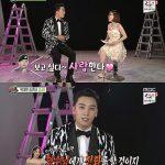 「セクションTV芸能通信」BIGBANGのV.I、入隊中のメンバーについて語る!「SOLの妻ミン・ヒョリン、毎週面会へ」