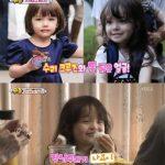 「スーパーマンが帰ってきた」パク・チュホ選手の愛娘ナウンちゃん、可愛さ&わずか4歳で4ヵ国語堪能で今、韓国で話題!