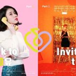 IU、9月15日にデビュー10周年記念ファンミーティングを開催決定!「ファンとの貴重な時間を共有…」