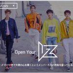 BTS(防弾少年団)をプロデューシングしたバン・シヒョクさんが手掛ける美少年実力派アイドルバンド【IZ(アイズ)】日本上陸!