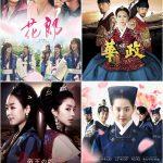 パク・ソジュン、パク・ヒョンシク、V(BTS)、ミンホ(SHINee)らイケメンキャスト共演「花郎<ファラン>」ほか、Amazon Prime Videoの韓国ドラマのラインアップが、この夏一挙に拡大中!