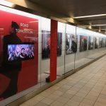 """東方神起""""東京駅""""直結の無料ギャラリーをOPEN!その美しさに思わずため息"""